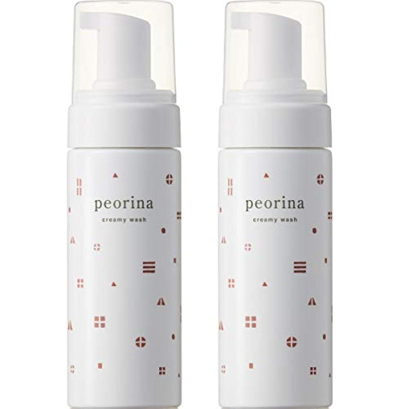 ふつうポンド私たちのものピオリナ クリーミーウォッシュ 2個セット 泡洗顔料 スキンケア 美肌 高保湿 セラミド 乾燥肌 敏感肌 ニキビ 赤ら顔 ヒト型セラミド