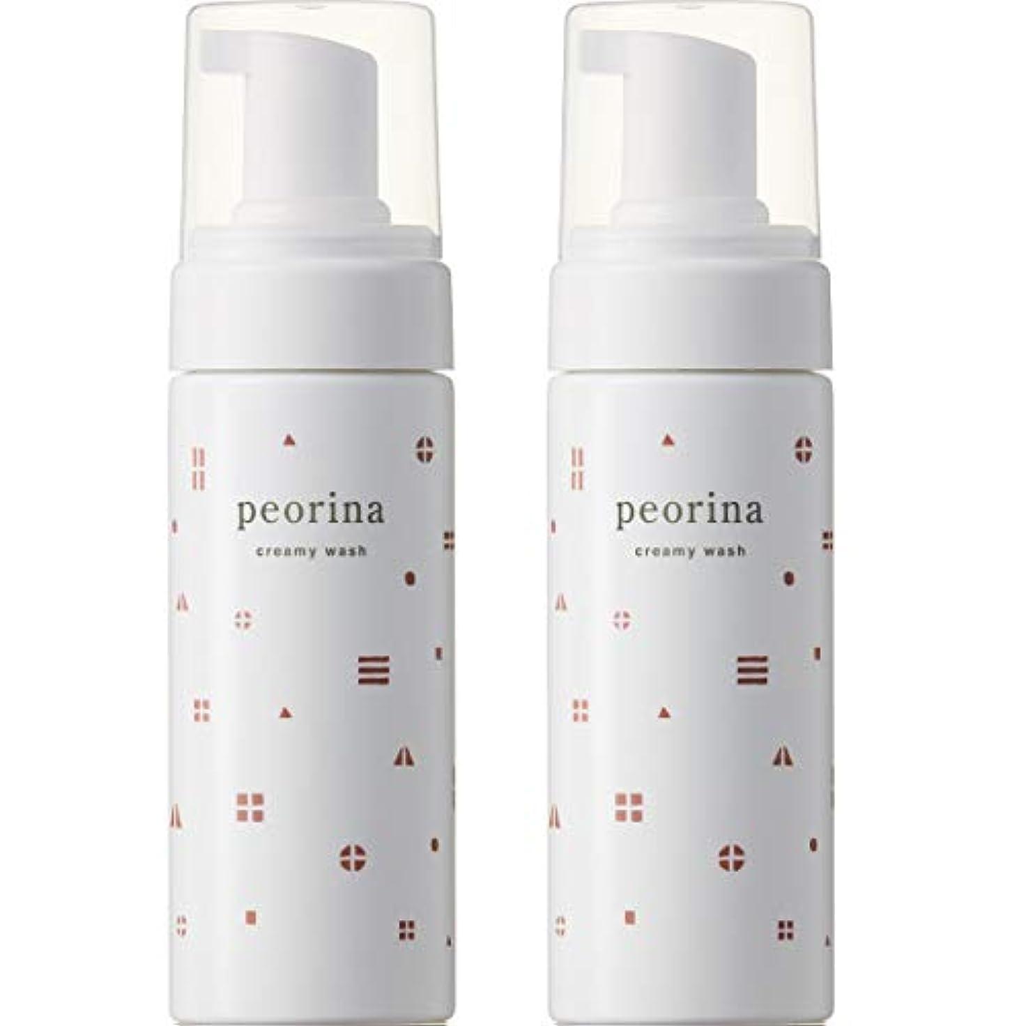 応答北ぼんやりしたピオリナ クリーミーウォッシュ 2個セット 泡洗顔料 スキンケア 美肌 高保湿 セラミド 乾燥肌 敏感肌 ニキビ 赤ら顔 ヒト型セラミド