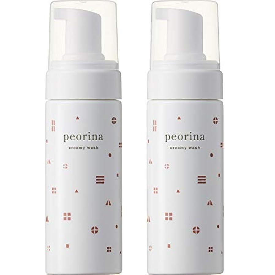 偶然パントリー君主ピオリナ クリーミーウォッシュ 2個セット 泡洗顔料 スキンケア 美肌 高保湿 セラミド 乾燥肌 敏感肌 ニキビ 赤ら顔 ヒト型セラミド