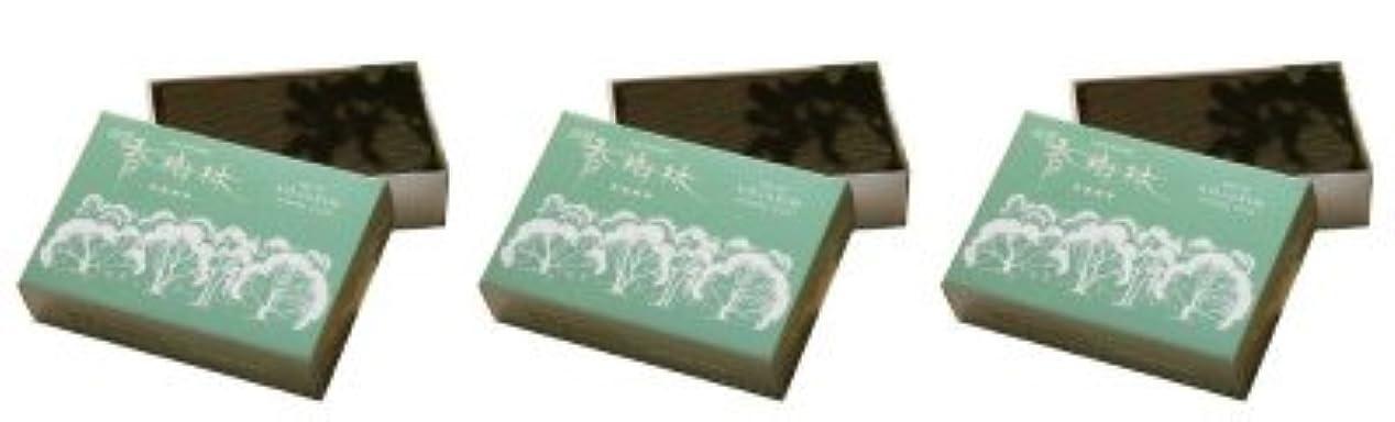他の場所騒乱やりがいのある玉初堂 清澄香樹林 大バラ 3箱セット