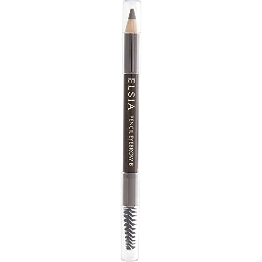 退屈させるアームストロング陰謀エルシア プラチナム 鉛筆 アイブロウ (ブラシ付) ライトブラウン BR301 1.1g