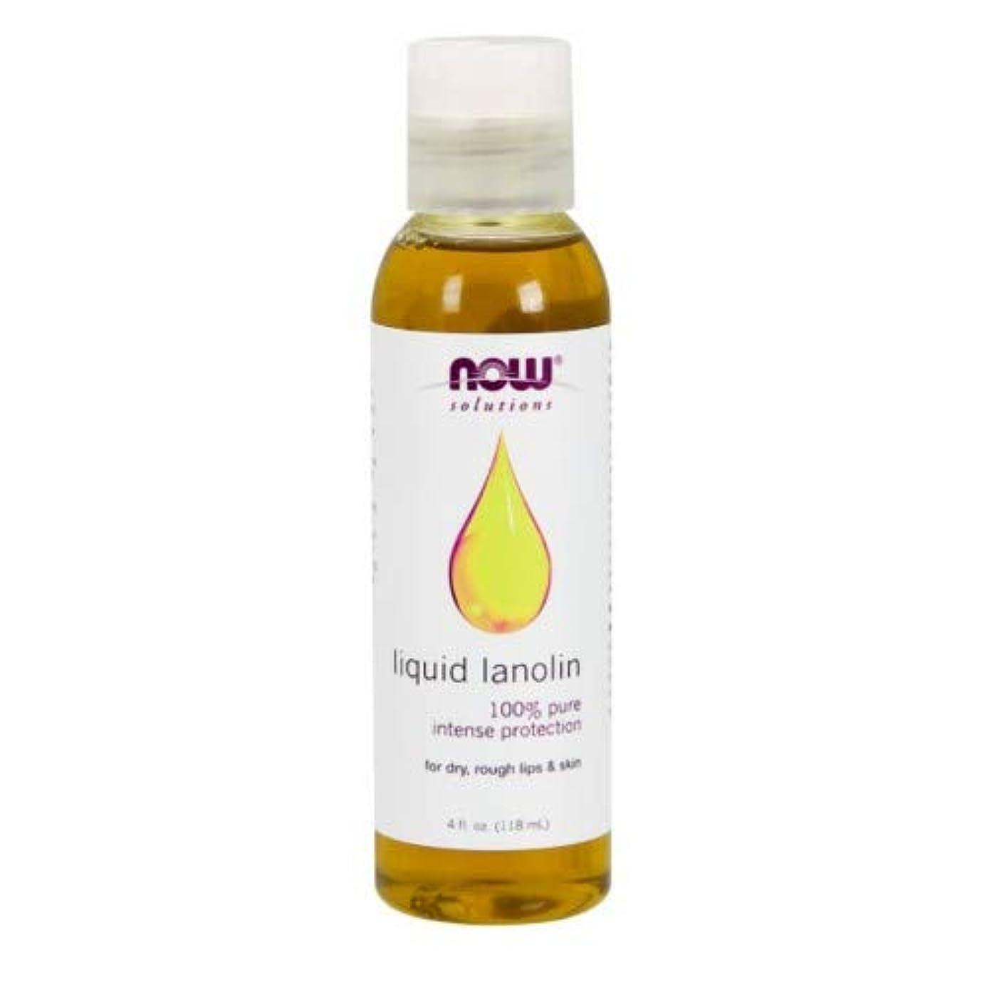 上昇宅配便無条件2個セット NOW Foods - 液体 ラノリン 100% Pure 118 ml [並行輸入品]
