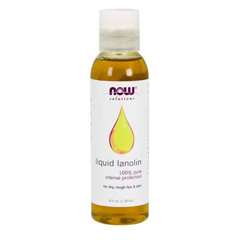 責任者構成員店員2個セット NOW Foods - 液体 ラノリン 100% Pure 118 ml [並行輸入品]