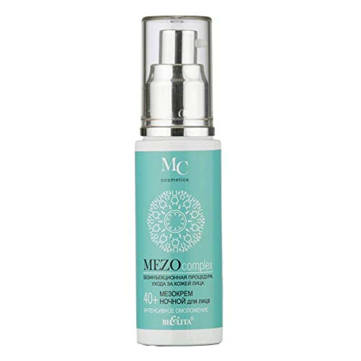 多様体未使用反発するNIGHT CREAM FOR FACE | MEZO 40+ | Increases the density and elasticity of the skin | significantly reduces wrinkles...