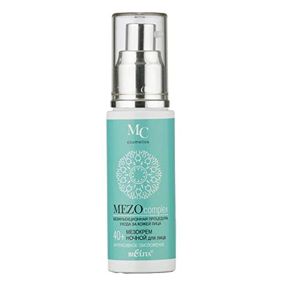 書士ベイビー洪水NIGHT CREAM FOR FACE | MEZO 40+ | Increases the density and elasticity of the skin | significantly reduces wrinkles...