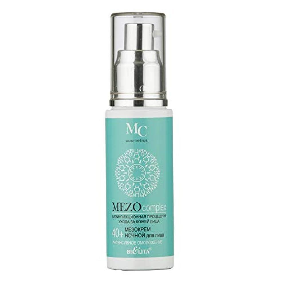 クランシー復活させる顕現NIGHT CREAM FOR FACE | MEZO 40+ | Increases the density and elasticity of the skin | significantly reduces wrinkles...