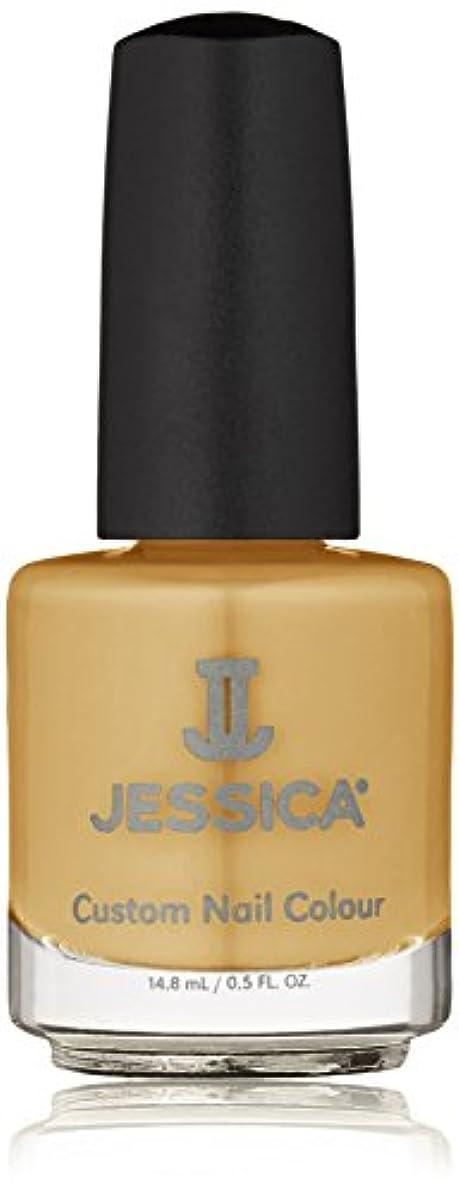 ラベ定義無傷Jessica Nail Lacquer - Free Spirit - 15ml / 0.5oz