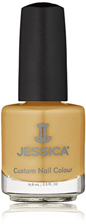 やりがいのあるピザフライカイトJessica Nail Lacquer - Free Spirit - 15ml / 0.5oz