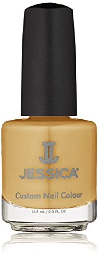 大胆不敵トレーニング望むJessica Nail Lacquer - Free Spirit - 15ml / 0.5oz