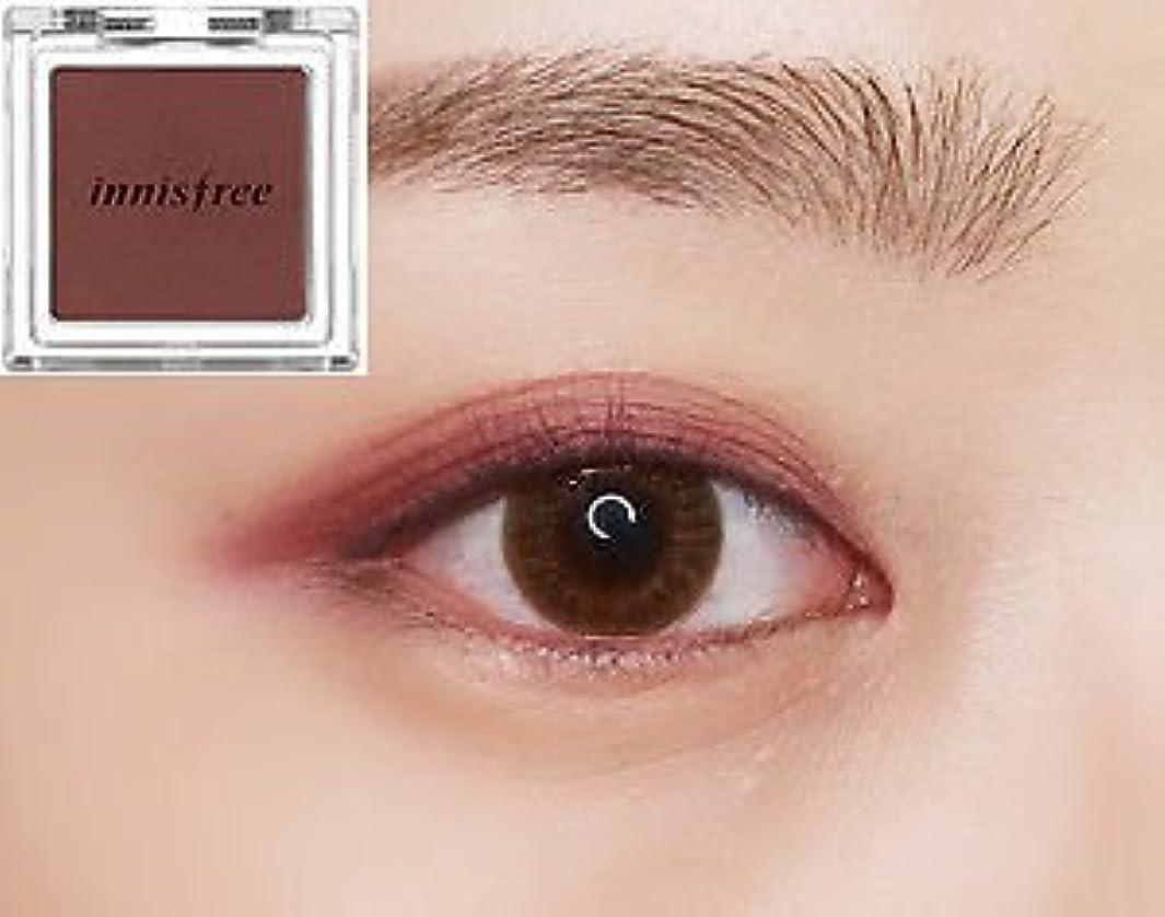 圧力最初に雑品[イニスフリー] innisfree [マイ パレット マイ アイシャドウ (マット) 40カラー] MY PALETTE My Eyeshadow (Matte) 40 Shades [海外直送品] (マット #30)