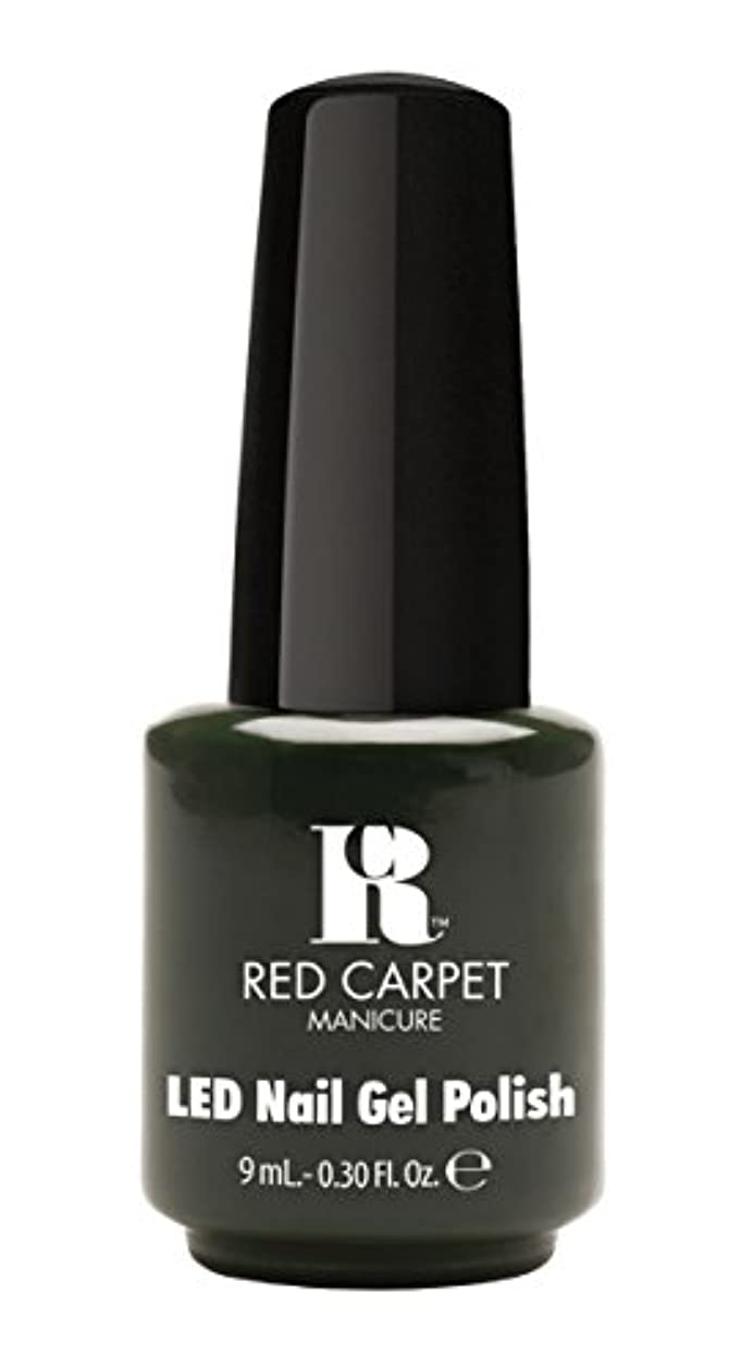 蘇生する他に二次Red Carpet Manicure - LED Nail Gel Polish - Diva in Disguise - 0.3oz/9ml