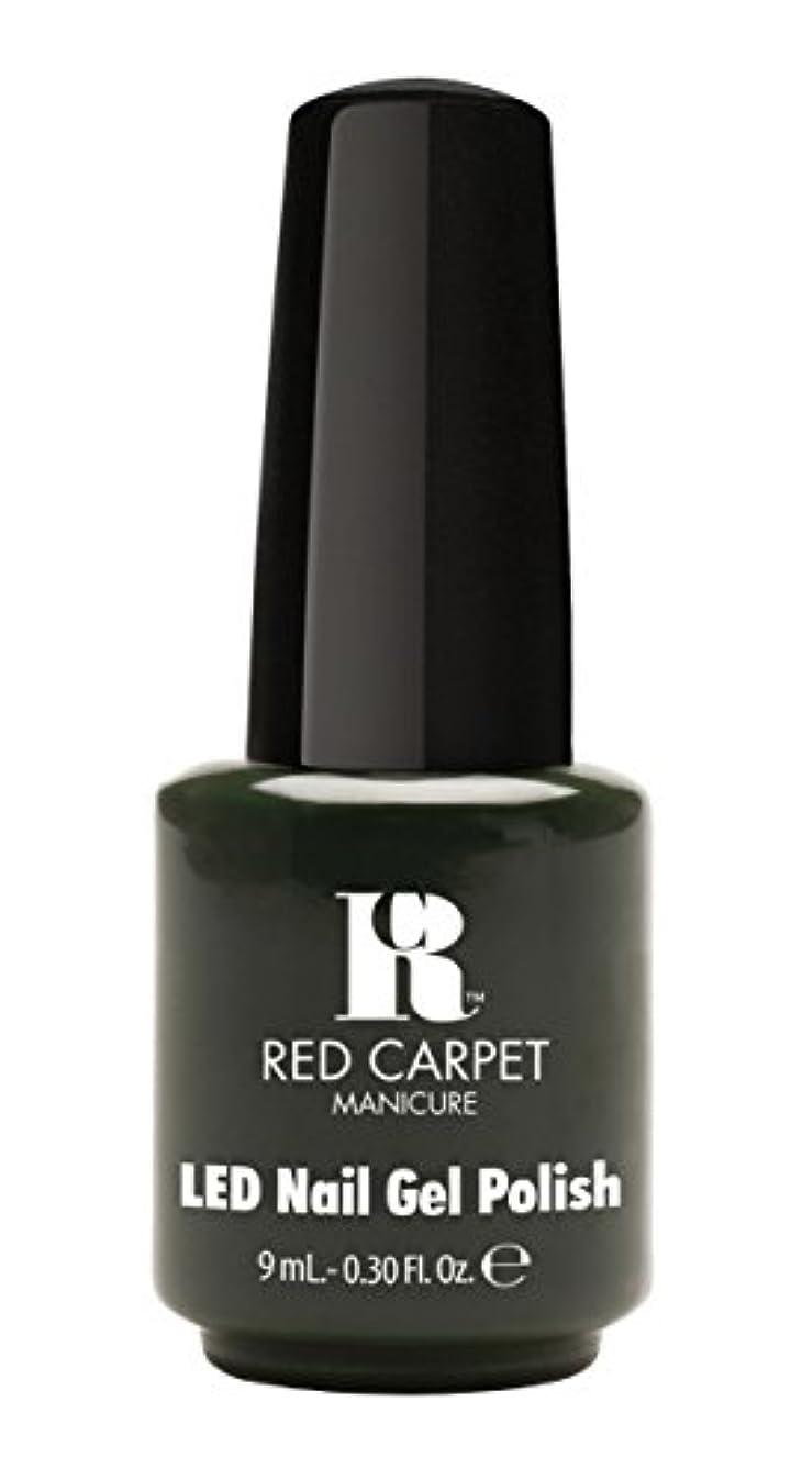 スイングミルクいっぱいRed Carpet Manicure - LED Nail Gel Polish - Diva in Disguise - 0.3oz/9ml
