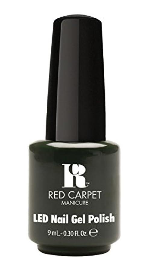 ジェームズダイソン加害者突然Red Carpet Manicure - LED Nail Gel Polish - Diva in Disguise - 0.3oz/9ml