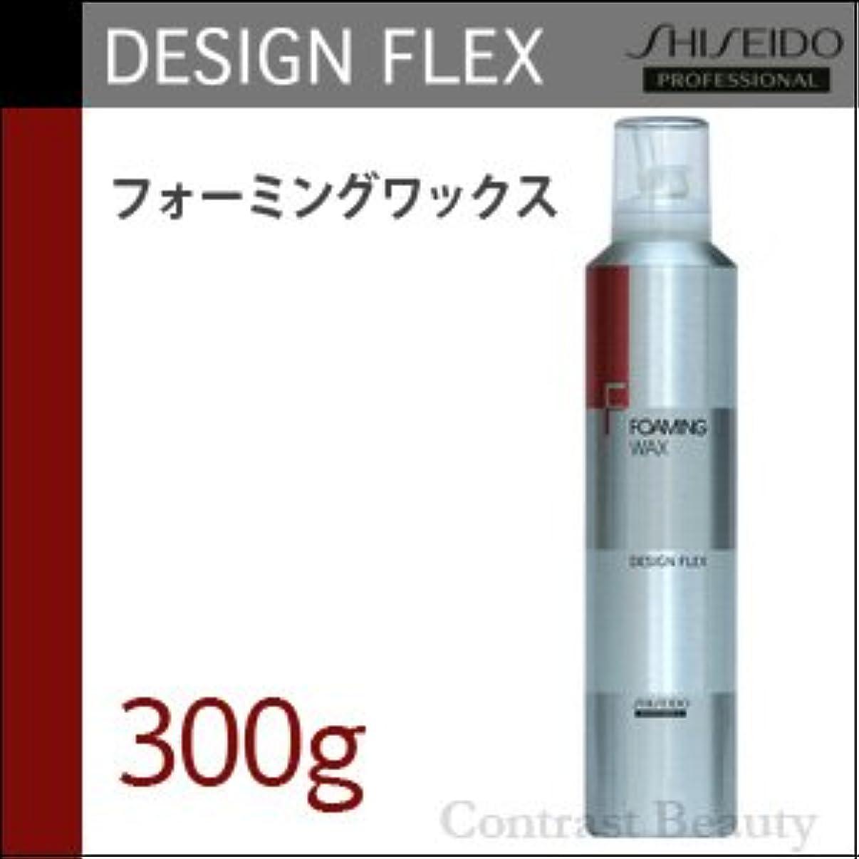 怒り寛大さ土砂降り【x5個セット】 資生堂 デザインフレックス フォーミングワックス 300g