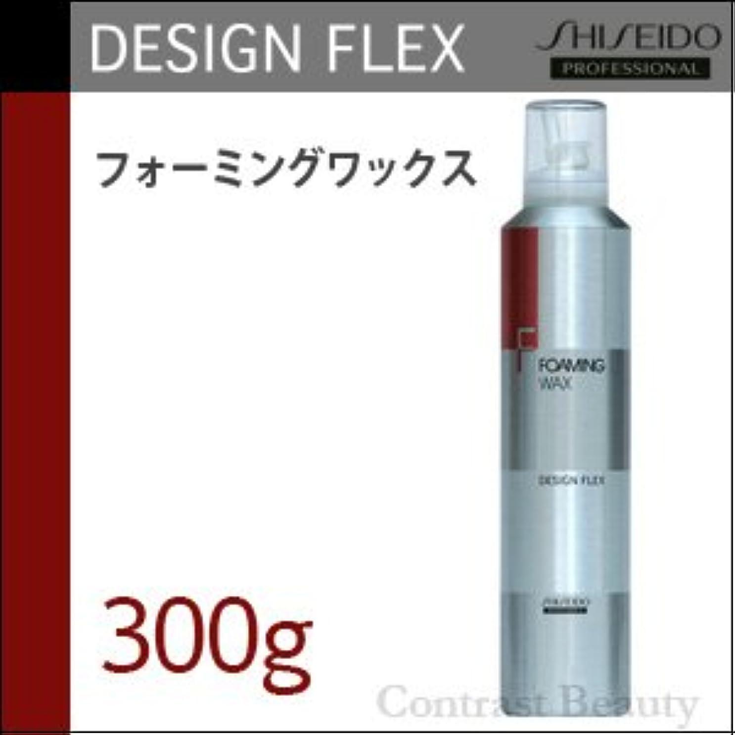 不規則な舌な請求書【x2個セット】 資生堂 デザインフレックス フォーミングワックス 300g
