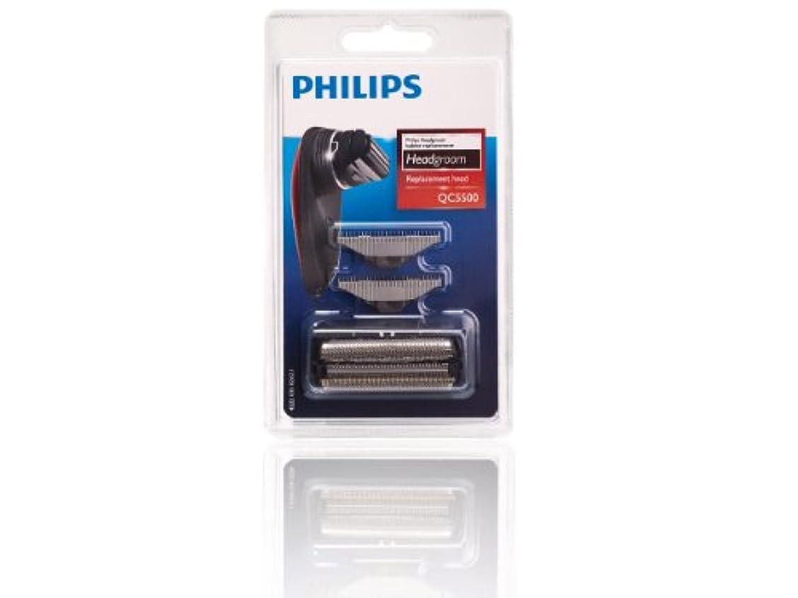 世界に死んだ唇ライムフィリップス QC5550用替刃 シェーバーヘッド セルフカッター QC5500/50