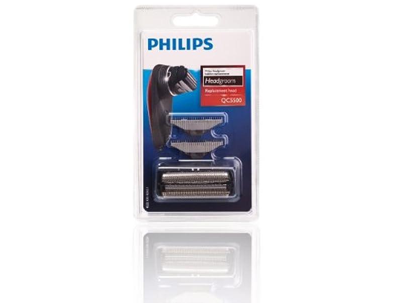 強調容量感じフィリップス QC5550用替刃 シェーバーヘッド セルフカッター QC5500/50