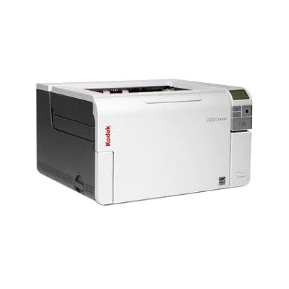 運命パンツ助けになるKodak i3250 - Document scanner - Duplex - 12 in x 160 in - 600 dpi x 600 dpi - up to 50 ppm (mono) / up to 50 ppm (color) - ADF ( 250 sheets ) - up to 20000 scans per day - USB 2.0