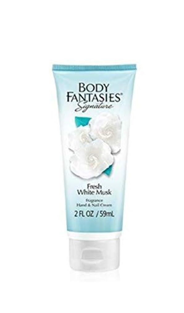 BODY FANTASIES☆ボディファンタジー Signature Hand&Nail creamハンド&ネイルクリーム(WhiteMusk)59ml 2FL OZ [並行輸入品]