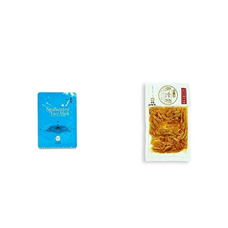 扱う食品革新[2点セット] ひのき炭黒泉 スパウォーターフェイスマスク(18ml×3枚入)?飛騨山味屋 ピリッと割干し昆布(230g)