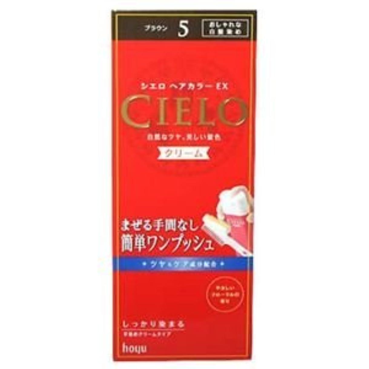 フロントレイ乱雑なシエロ ヘアカラーEX クリーム5 (ブラウン) 7セット