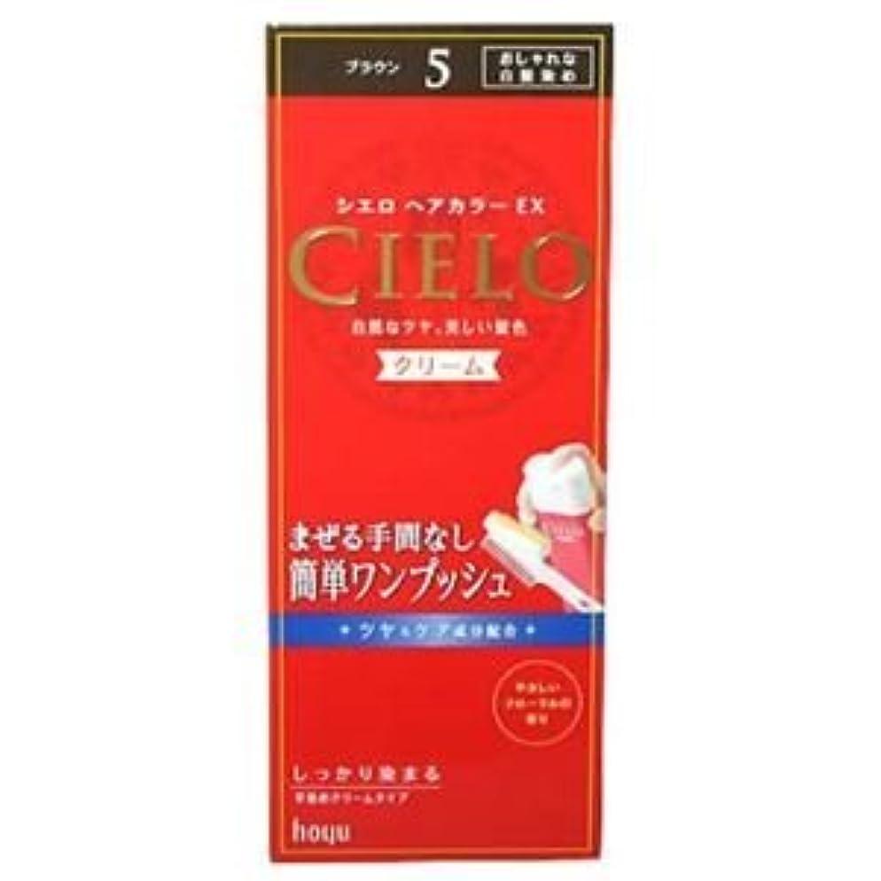 平手打ち民主主義爪シエロ ヘアカラーEX クリーム5 (ブラウン) 7セット