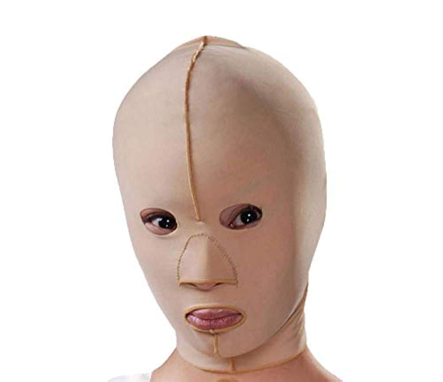 肌寒い保証金バタフライフェイスアンドネックリフト、減量強力なフェイスリフトエラスティックスリーブフェイシャルリフティングファーミングビューティーフェイシャルスカーリハビリテーションフルフェイスマスク(サイズ:M)