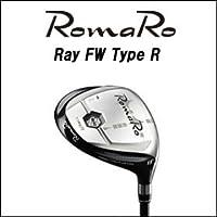 RomaRo ロマロ フェアウェイウッド 【Ray FW TypeR】 【RJ-T11 FW(グラファイトデザイン社製)】シャフト 装着モデル(完成品)