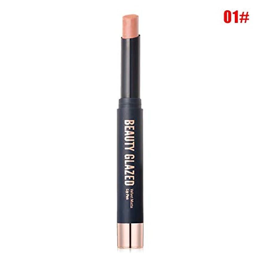 ペイン閲覧する外側MsJT 8色リップクリーム 口紅 リップグロス グロス リップ 新しい8色 長持ちして色落ちせず、ベタベタせず、ピュアで、飽和し、明るく、保湿したマットリップスティック