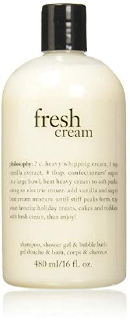 救援義務的蒸し器Philosophy Fresh Cream Shampoo, Shower Gel & Bubble Bath for Unisex, 16 Ounce