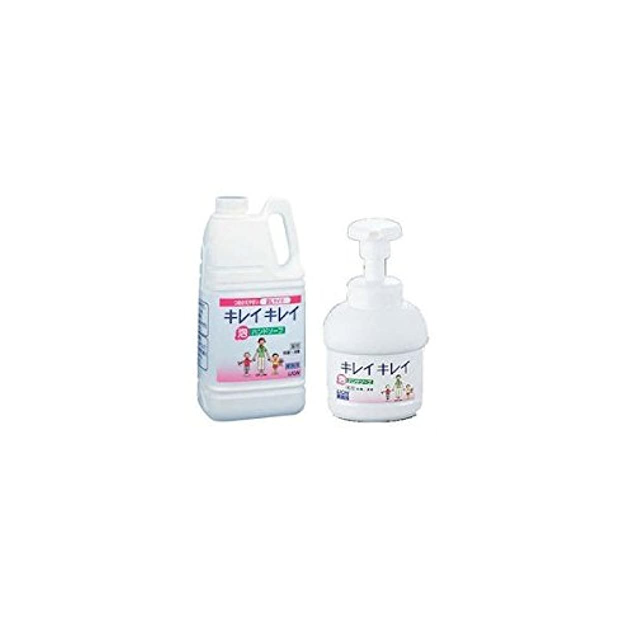 かんたんドラゴン洗うライオン キレイキレイ薬用泡ハンドソープ 2L(250MLポンプ付) 【品番】JHV2501