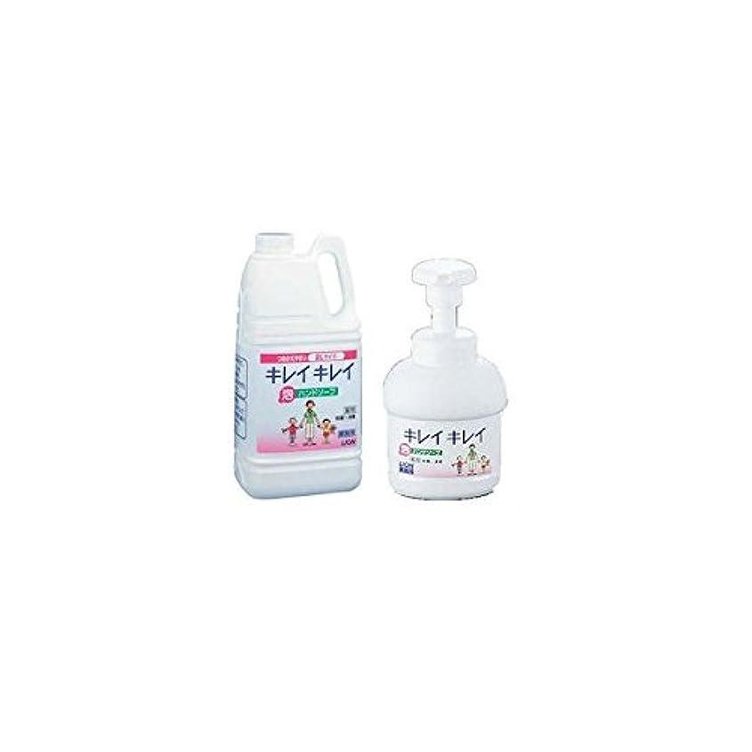 フィヨルド折る警報ライオン キレイキレイ薬用泡ハンドソープ 2L(250MLポンプ付) 【品番】JHV2501