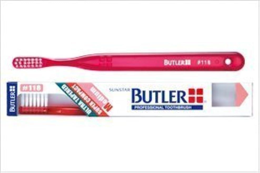 影響を受けやすいですまさに忌み嫌うバトラー 歯ブラシ #118 ×12本