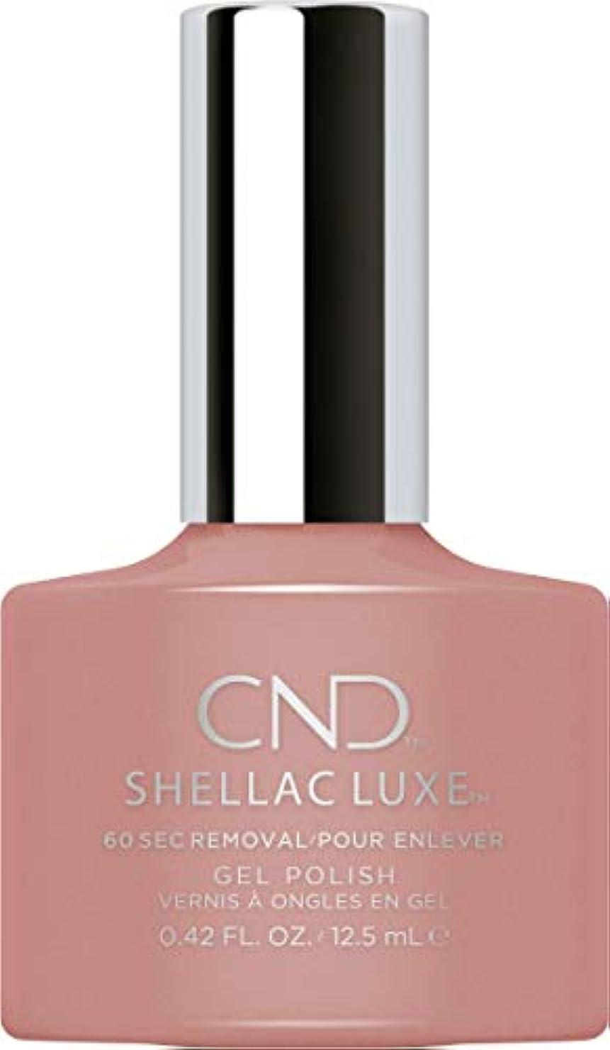 ビュッフェホステルどのくらいの頻度でCND Shellac Luxe - Satin Pajamas - 12.5 ml / 0.42 oz