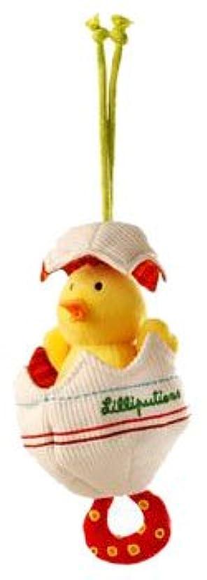 出会い場所苦しむDancing Baby Chick in Egg Toy by Lilliputiens