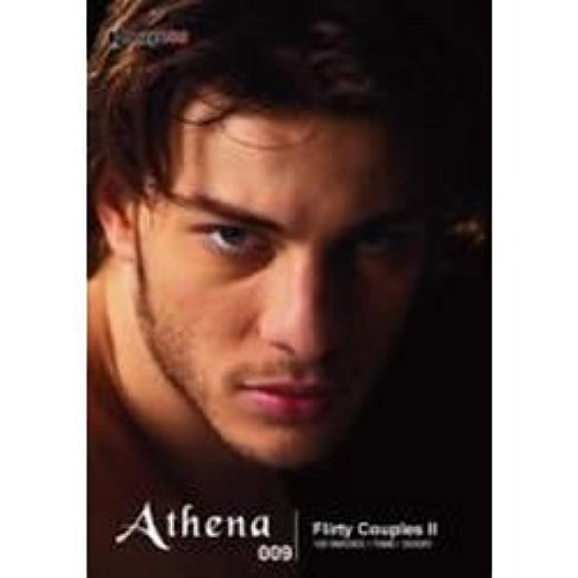 忙しい折遺棄されたアテナ Vol.9 ラブシーン2