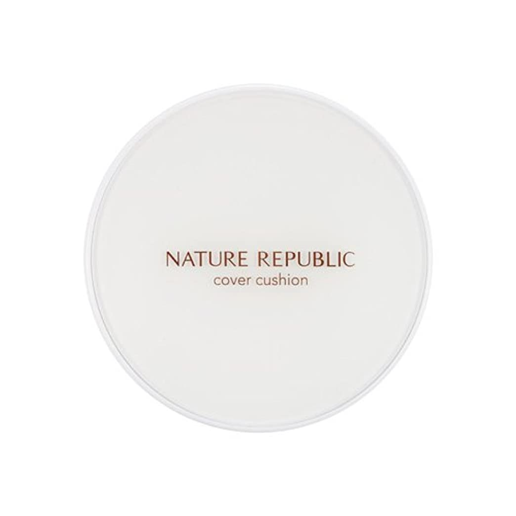 彼は規制する体現する[Outlet] NATURE REPUBLIC Nature Origin Cover Cushion (01 Light beige) (SPF50+ PA+++) [並行輸入品]