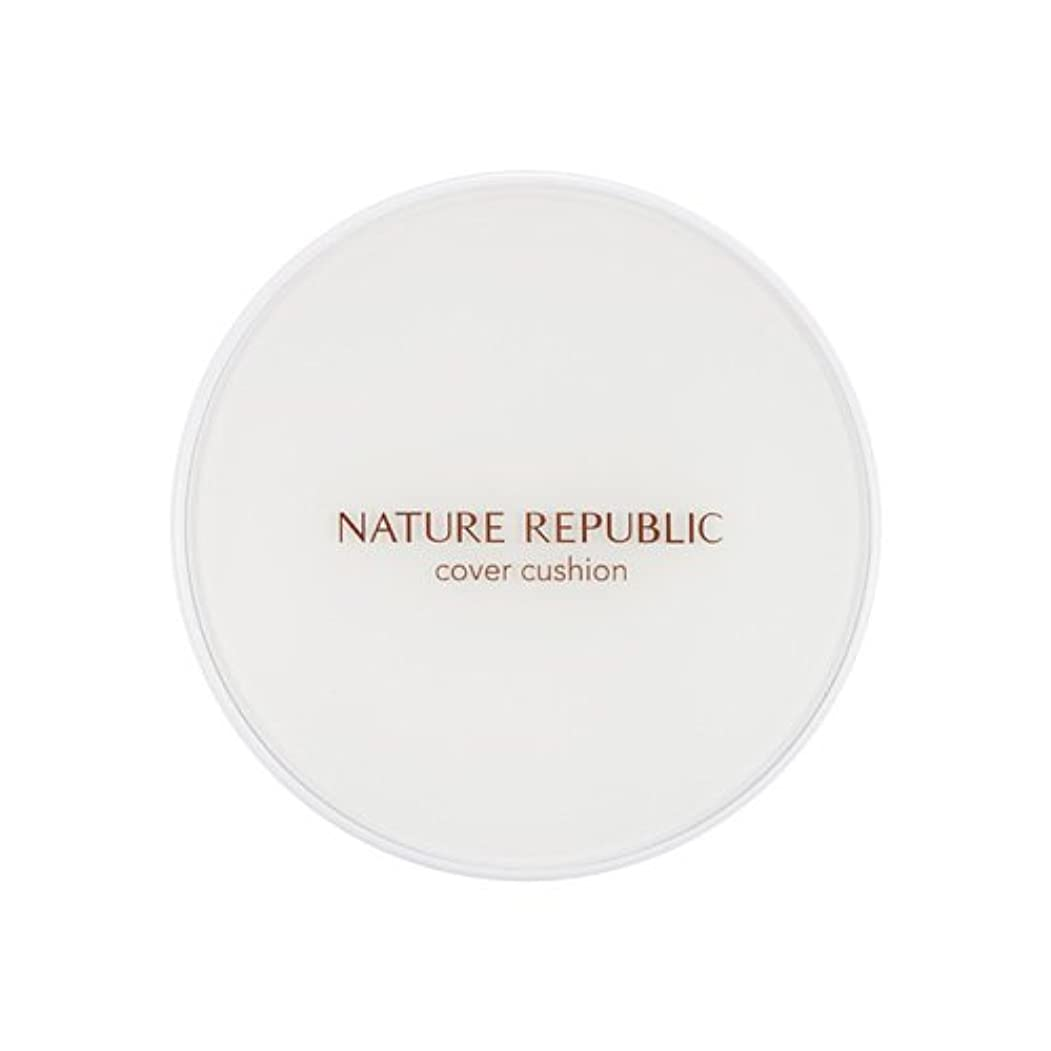 煙突セメント抽選[Outlet] NATURE REPUBLIC Nature Origin Cover Cushion (01 Light beige) (SPF50+ PA+++) [並行輸入品]