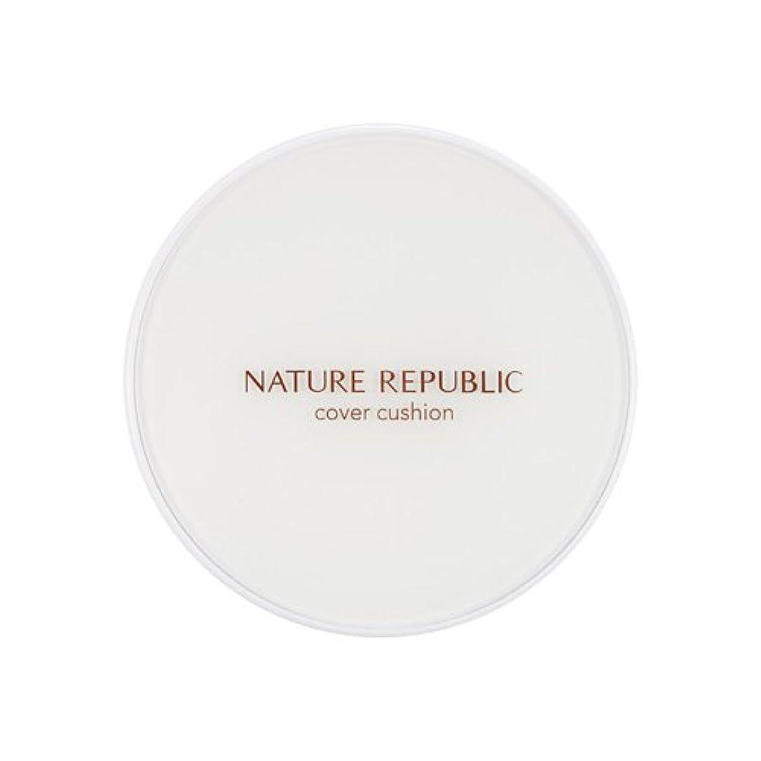 家主センター裁判官[Outlet] NATURE REPUBLIC Nature Origin Cover Cushion (01 Light beige) (SPF50+ PA+++) [並行輸入品]