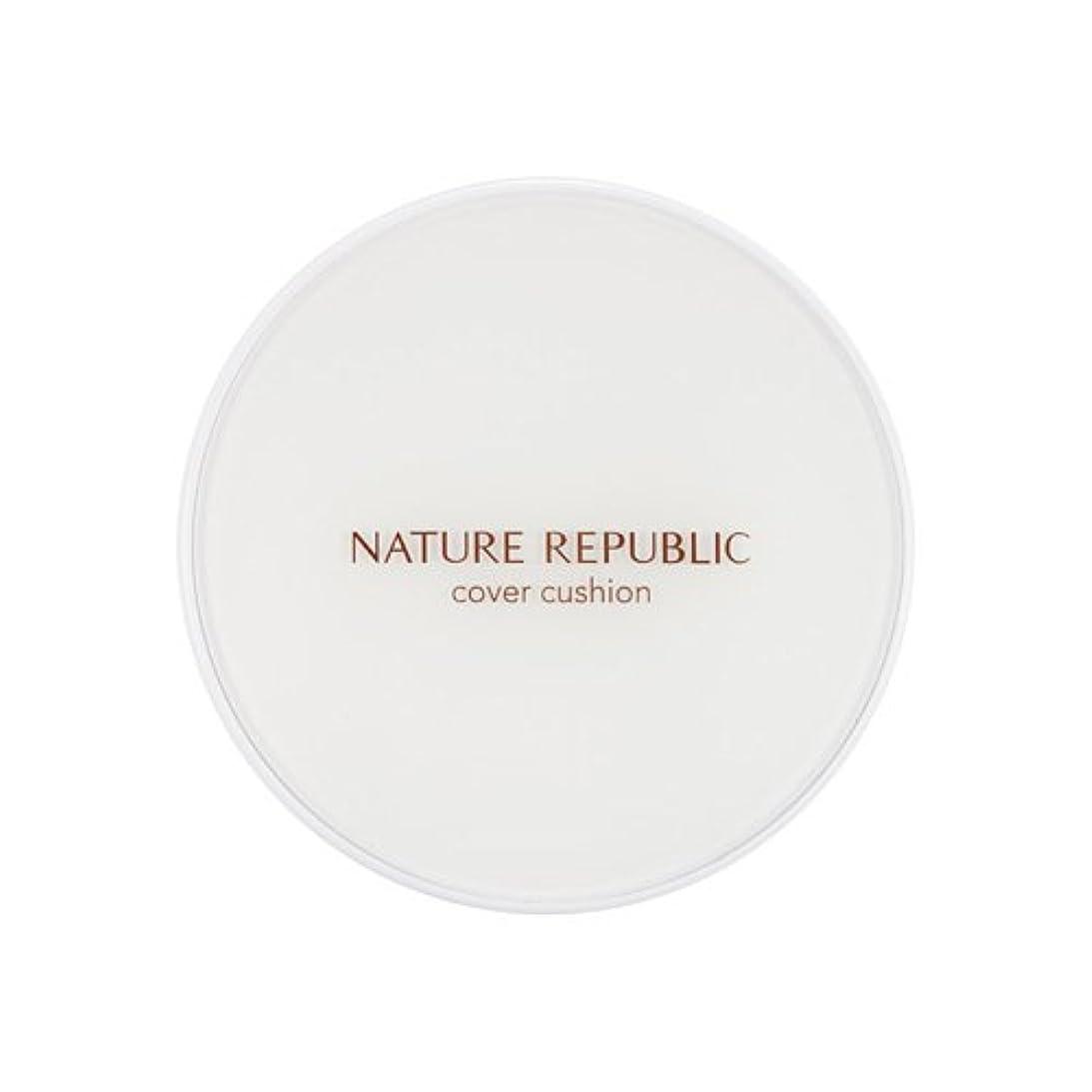 カルシウム入口入学する[Outlet] NATURE REPUBLIC Nature Origin Cover Cushion (01 Light beige) (SPF50+ PA+++) [並行輸入品]