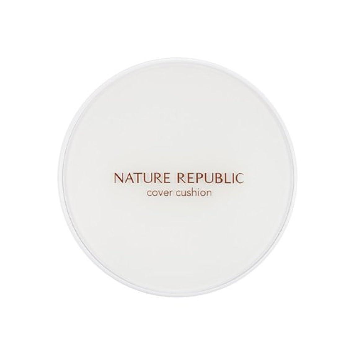細分化する一晩教会[Outlet] NATURE REPUBLIC Nature Origin Cover Cushion (01 Light beige) (SPF50+ PA+++) [並行輸入品]