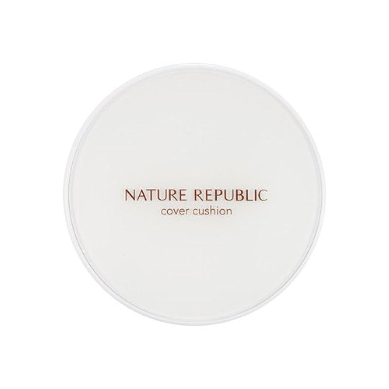 素晴らしいですインディカ非効率的な[Outlet] NATURE REPUBLIC Nature Origin Cover Cushion (01 Light beige) (SPF50+ PA+++) [並行輸入品]