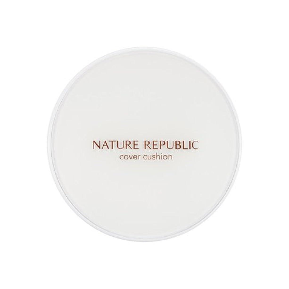 ボイコット姉妹アレルギー性[Outlet] NATURE REPUBLIC Nature Origin Cover Cushion (01 Light beige) (SPF50+ PA+++) [並行輸入品]