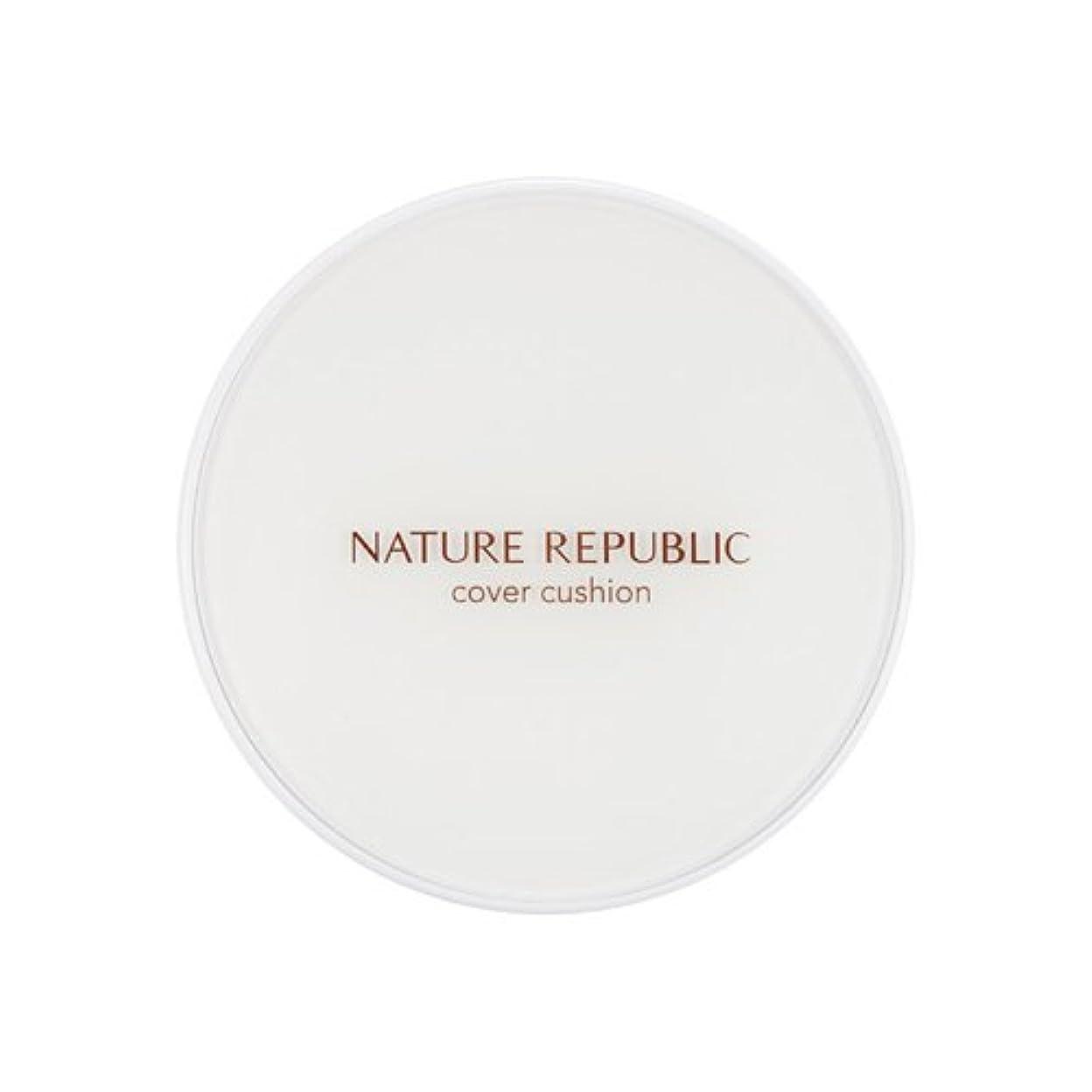 黒くするボート荒れ地[Outlet] NATURE REPUBLIC Nature Origin Cover Cushion (01 Light beige) (SPF50+ PA+++) [並行輸入品]