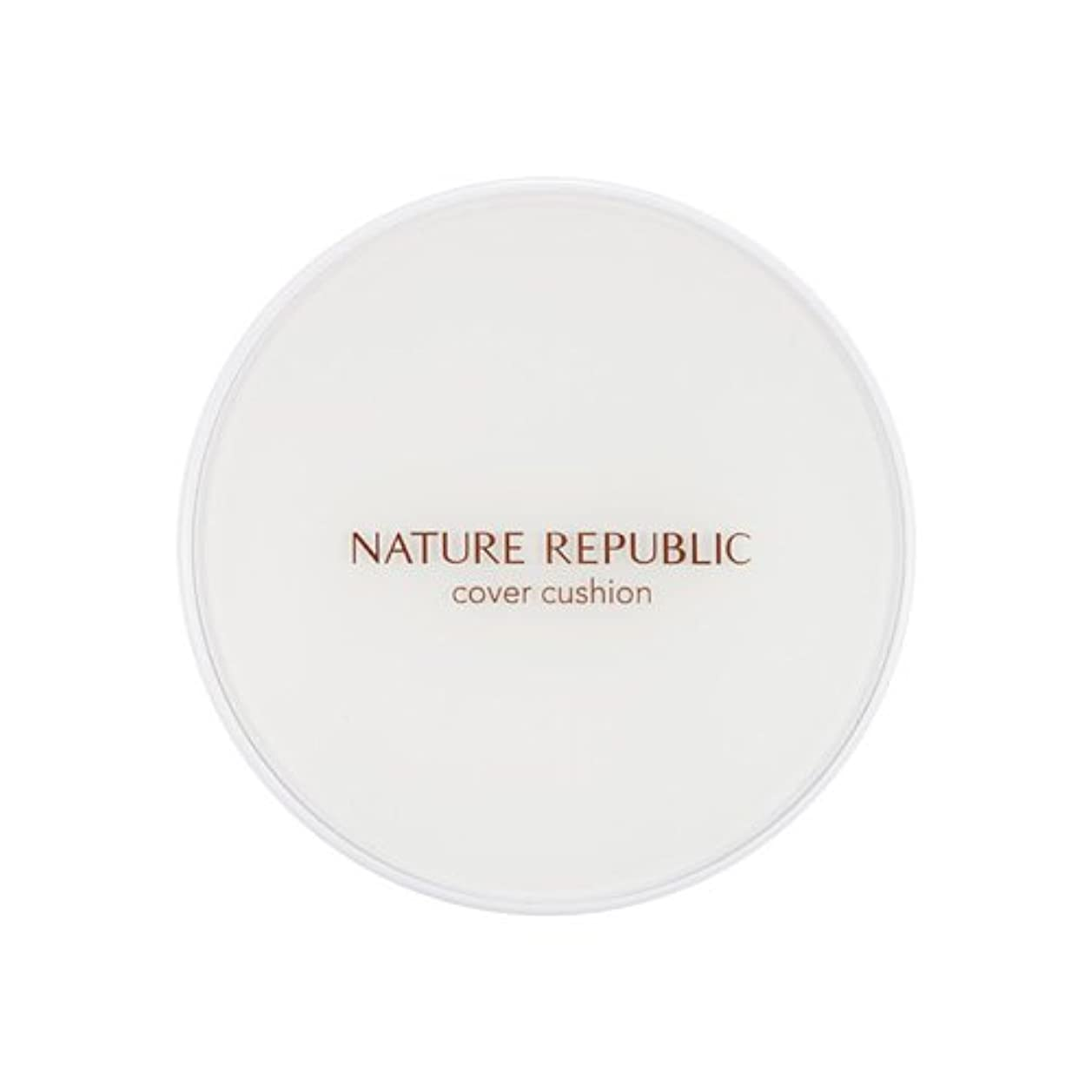 この変換する任意[Outlet] NATURE REPUBLIC Nature Origin Cover Cushion (01 Light beige) (SPF50+ PA+++) [並行輸入品]