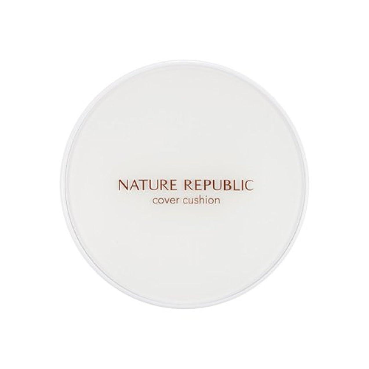 あいまいなを必要としています会社[Outlet] NATURE REPUBLIC Nature Origin Cover Cushion (01 Light beige) (SPF50+ PA+++) [並行輸入品]