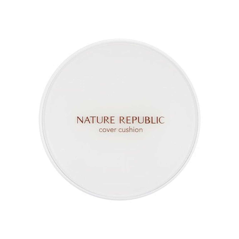 メダルそのシリンダー[Outlet] NATURE REPUBLIC Nature Origin Cover Cushion (01 Light beige) (SPF50+ PA+++) [並行輸入品]