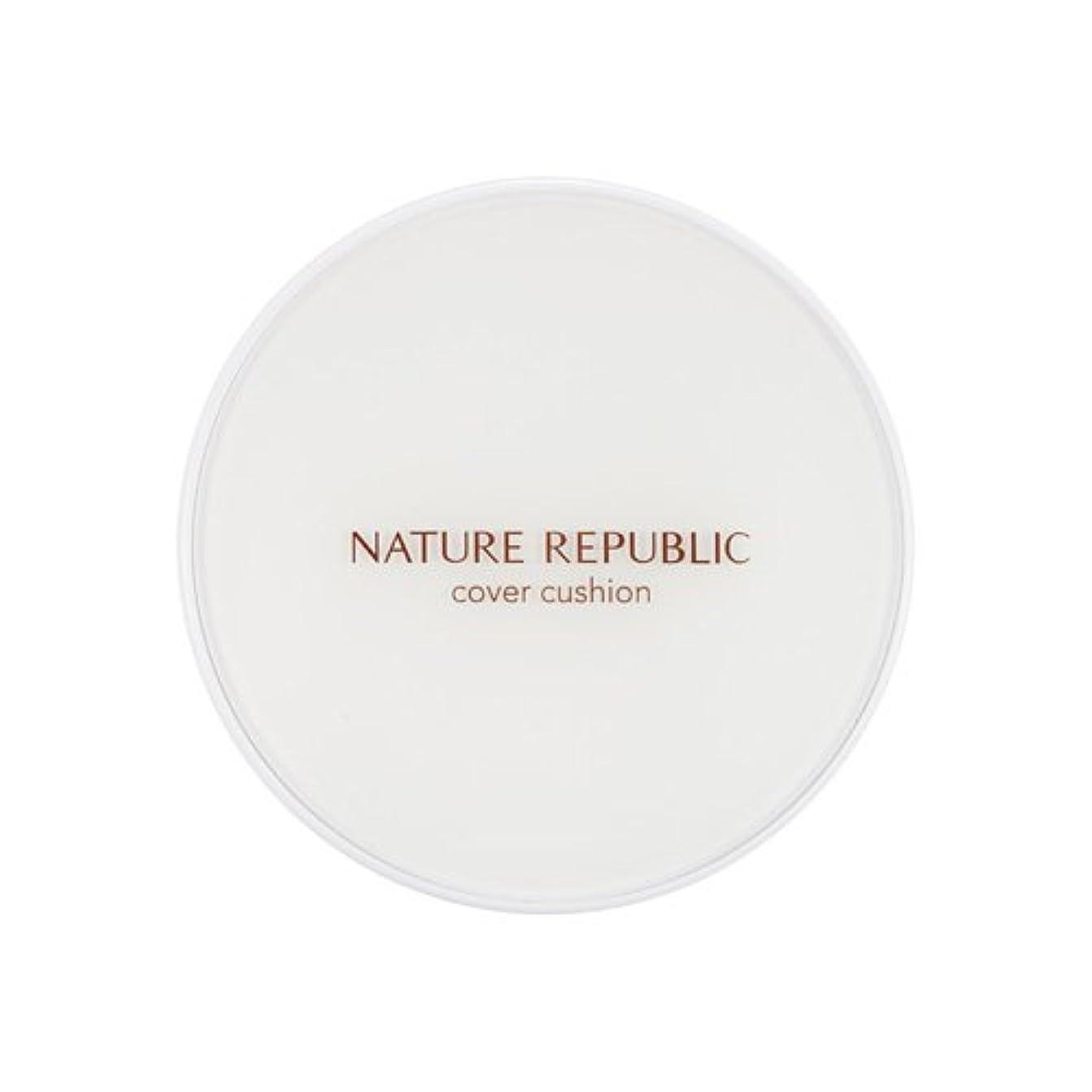 抵抗出くわす姿を消す[Outlet] NATURE REPUBLIC Nature Origin Cover Cushion (01 Light beige) (SPF50+ PA+++) [並行輸入品]