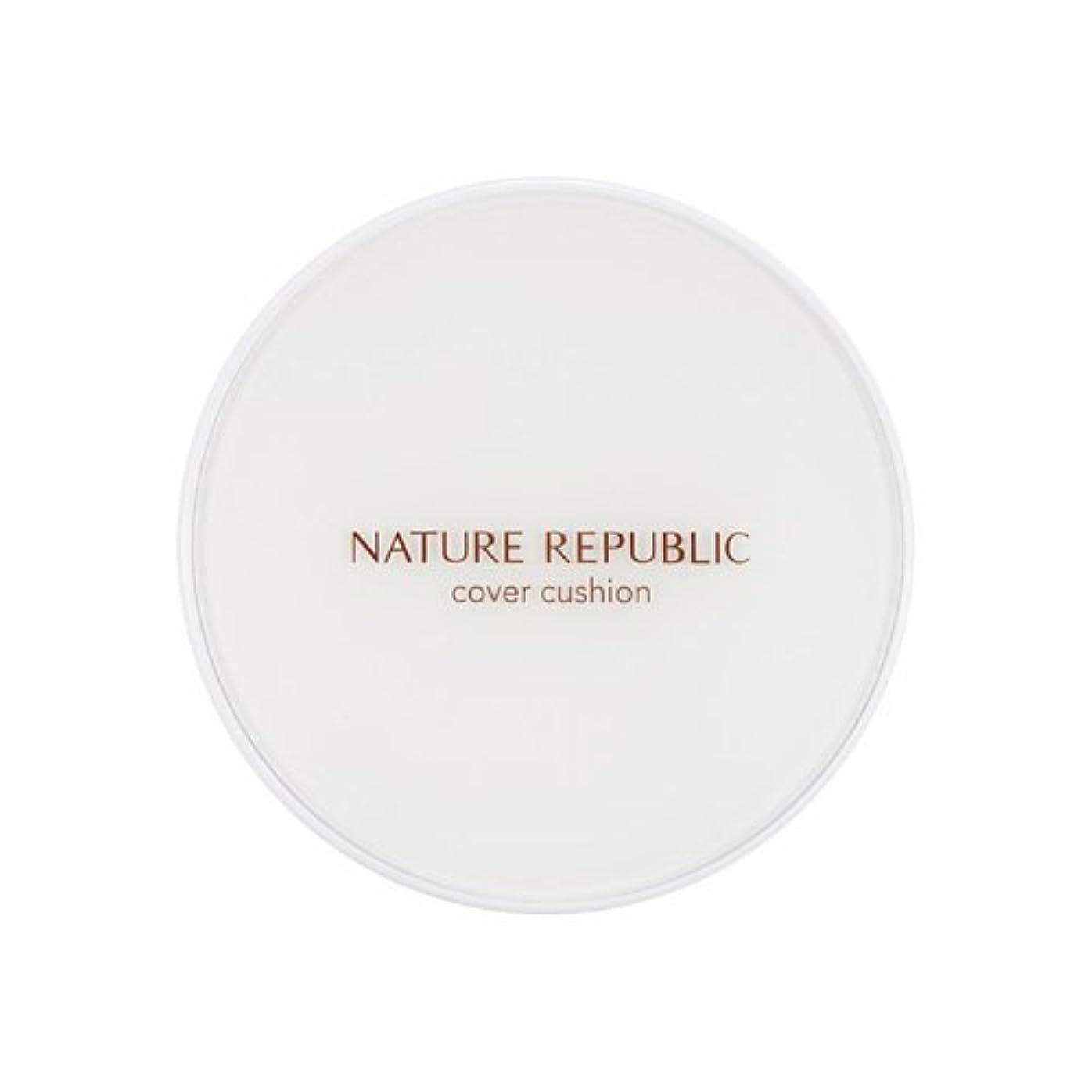 暗唱するレジペグ[Outlet] NATURE REPUBLIC Nature Origin Cover Cushion (01 Light beige) (SPF50+ PA+++) [並行輸入品]