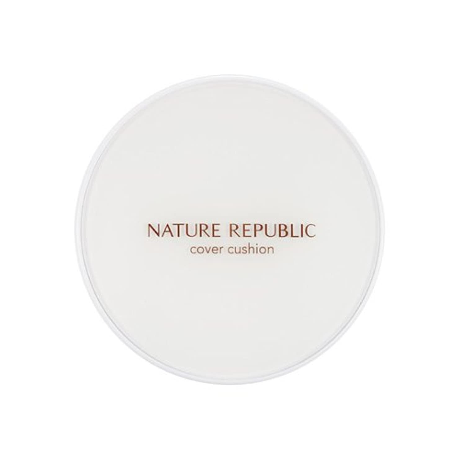 死傷者改善するシュート[Outlet] NATURE REPUBLIC Nature Origin Cover Cushion (01 Light beige) (SPF50+ PA+++) [並行輸入品]